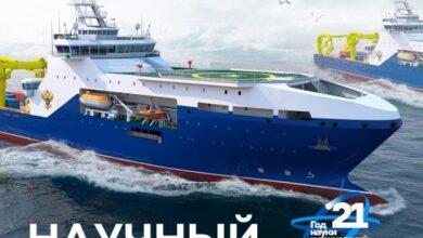 Photo of В России началось строительство двух научно-исследовательских судов
